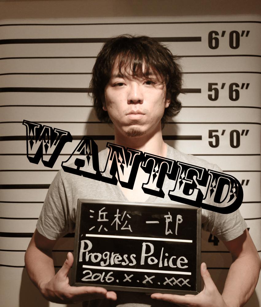 一郎 Wanted