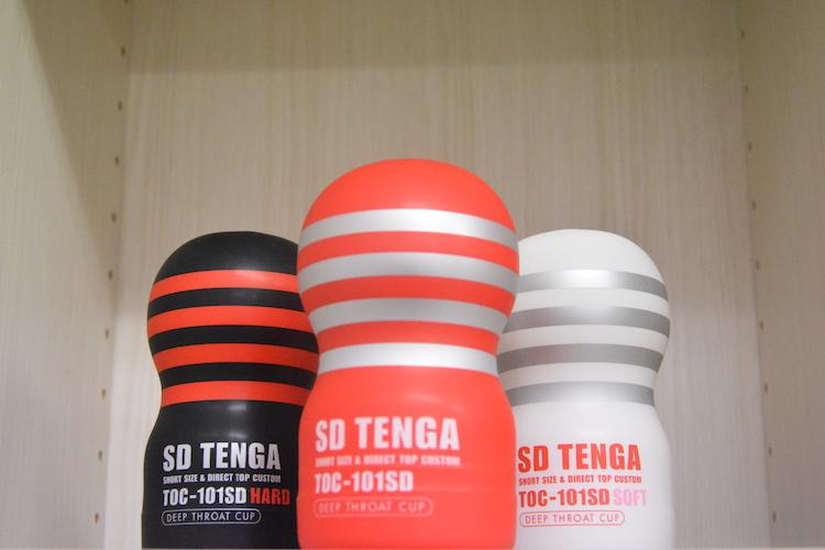 画像:SD TENGA 黒・赤・白